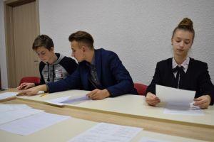 Триває підготовка до обрання голови Ради дітей та учнівської молоді!