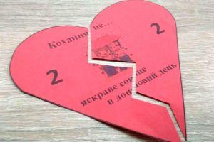Рада дітей та молоді розпочала підготовку до Дня закоханих