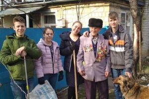 Допомога ветерану ІІ світової війни