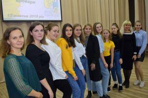 Вітаємо новообраний керівний склад  Ради дітей та учнівської молоді міста Бровари!
