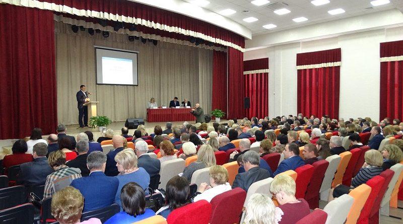 Розширене засідання колегії департаменту освіти і науки Київської обласної державної адміністрації.