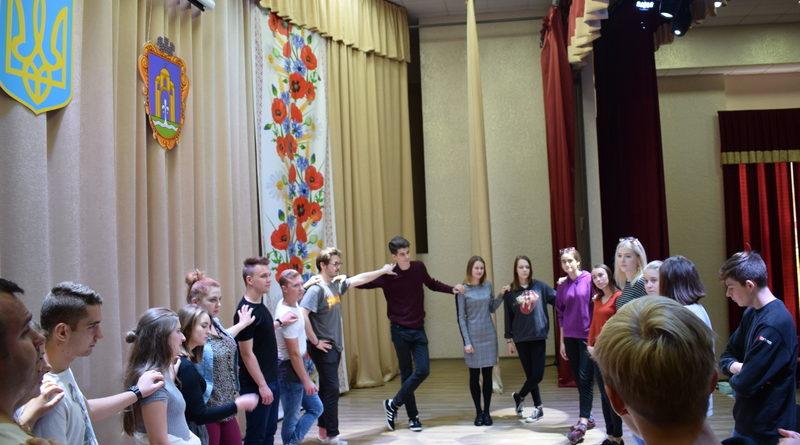 Українсько-польський обмін молоддю