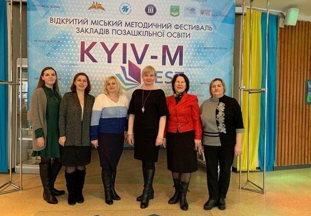 Нове українське позашкілля: яким йому бути?