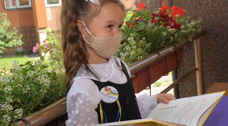 День знань у Палаці творчості дітей та юнацтва!